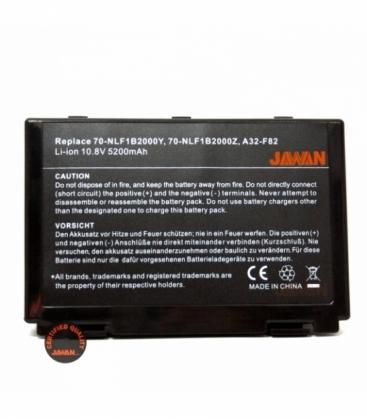 Batería para portátil Asus A32-F82